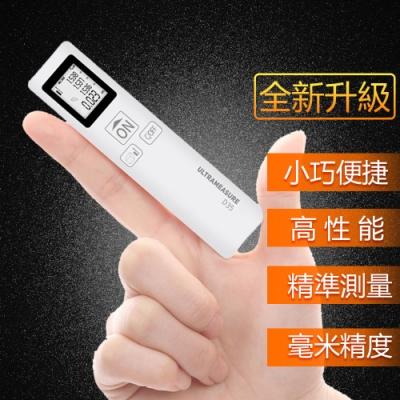 測距儀-LED迷你款D35米-白/長款 (無附乾電池)