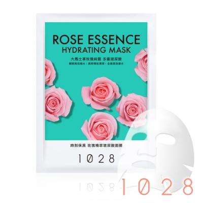 1028 時刻保濕 玫瑰精粹玻尿酸面膜(1入)