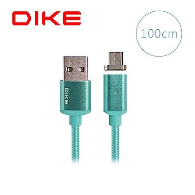 團購4入-DIKE磁吸充電線1M附接頭(三款任選)