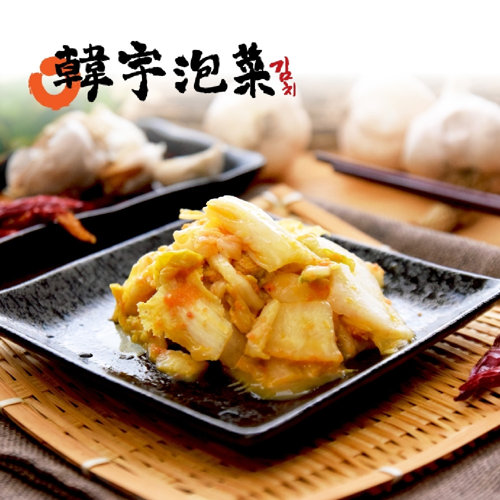 韓宇‧黃金泡菜(600g/罐,共兩罐)