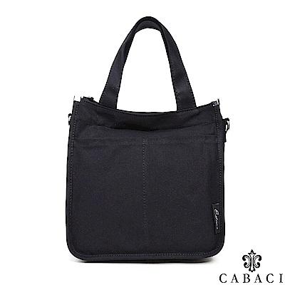 CABACI 韓版素色手提/斜跨/斜背二用帆布包-共4色