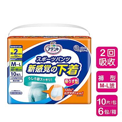 日本大王 Attento超薄舒適運動褲 M(10片/包)X6(箱購)