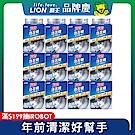 LION藍寶 洗衣槽去污劑 箱購 (300gx12)