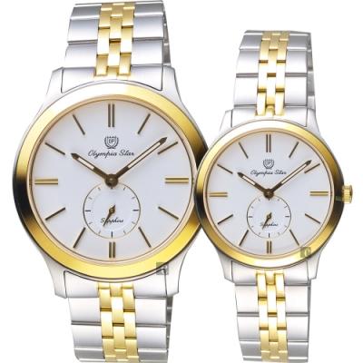 Olympia Star奧林比亞 小秒針情侶對錶-白x雙色版/40+32mm