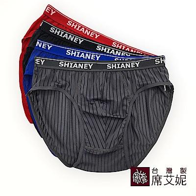 席艾妮SHIANEY 台灣製造(5件組)男性涼感三角內褲 透氣網孔 竹炭褲底