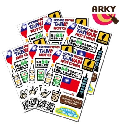 ARKY 我是台灣人設計貼紙組(6入)