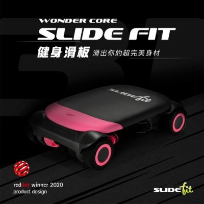 Wonder Core Slide Fit 健身滑板(粉)