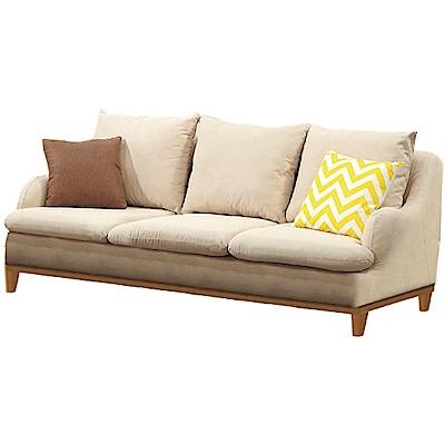 品家居 瑞利北歐風緹花布三人座沙發椅-187x95x83cm免組