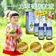 NATURKEY_力萃奇_防蚊液(70ml)-4罐 product thumbnail 1