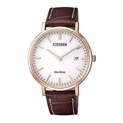 CITIZEN Eco-Drive 永恆典範時刻尼龍腕錶/白/AU1083-13A