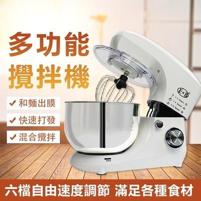 12H現貨 麵條機 料理機 揉麵 打蛋機 麵糰機調理機 5L和面機 和麵機 攪麵機 攪拌器