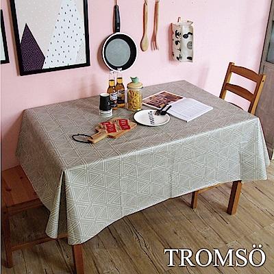 TROMSO 北歐生活抗汙防水桌布-北歐灰三角