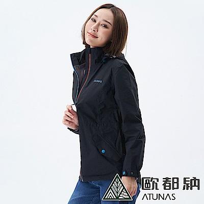 【ATUNAS 歐都納】女款GORE-TEX防水透氣單件式外套A2GTBB02W黑