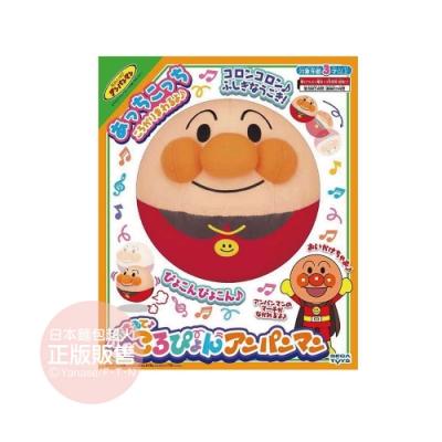 麵包超人-寶貝抓的住?滾滾跳跳麵包超人球(3Y+)