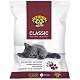 Dr.Elsey's貓艾歐 貓砂-經典紅標-CLASSIC低敏除臭-18LB product thumbnail 1