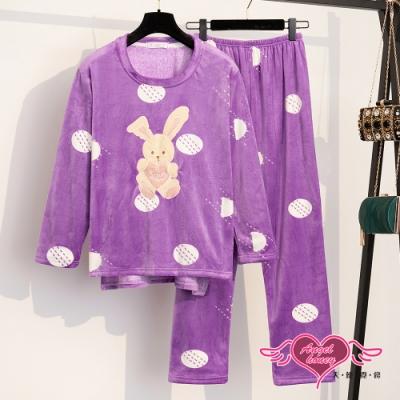 保暖睡衣 復活節兔 海島絨二件式長袖居家衣褲組(紫F) AngelHoney天使霓裳