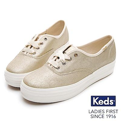 Keds TRIPLE 霧面光澤厚底綁帶休閒鞋-金色