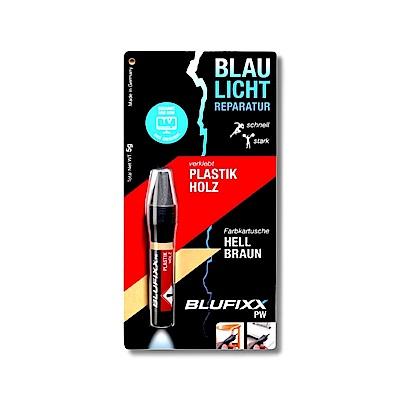 德國BLUFIXX 藍光固化膠/補充膠- 輕質型淺棕色  德國製