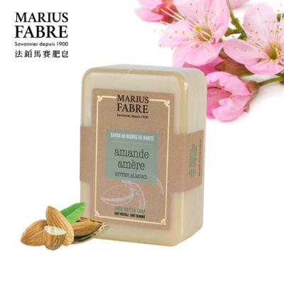 法國法鉑-杏仁乳油木草本皂-250g/顆