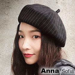 【滿額再75折】AnnaSofia 摩登俐落線條 畫家帽貝蕾帽(酷黑系)