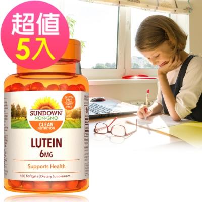 Sundown日落恩賜 游離型超級葉黃素6mg軟膠囊x5瓶(100粒/瓶)