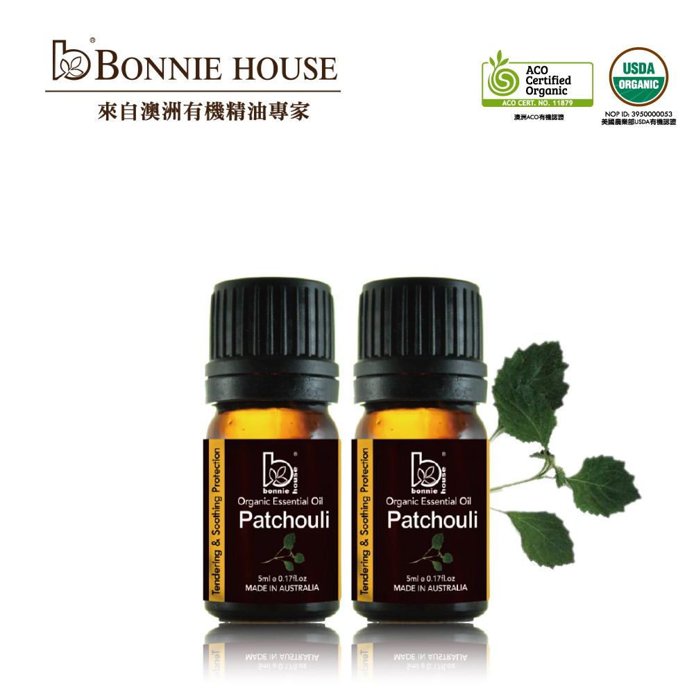 Bonnie House 廣藿香精油5ml 2入組