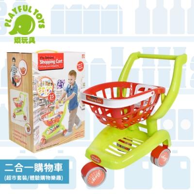 Playful Toys 頑玩具 二合一購物車(超市扮家家酒)