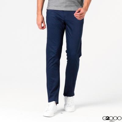 G2000斜紋休閒斜袋長褲-藍色