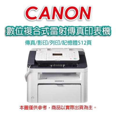 Canon FAX-L170 數位複合式雷射傳真印表機(附話筒)