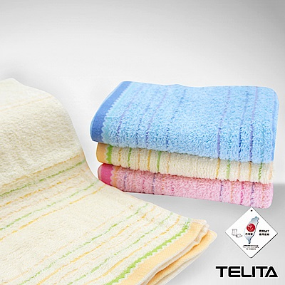 TELITA 波浪橫紋易擰乾毛巾(3入組)