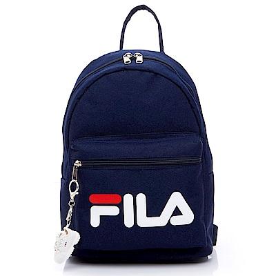 FILA 小型後背包(附鑰匙圈)-丈青 BPS-5103-NV