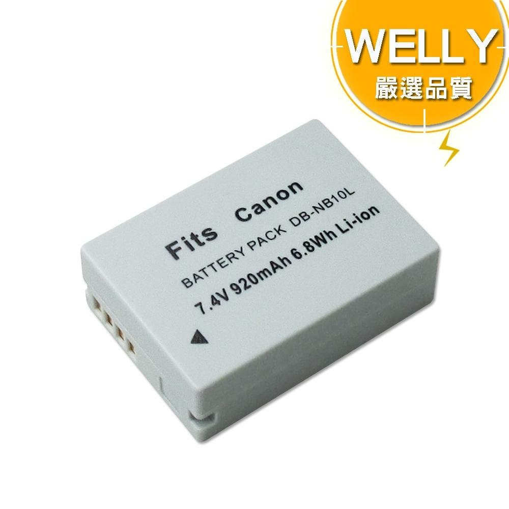 WELLY Canon NB10L / NB-10L 高容量防爆相機鋰電池