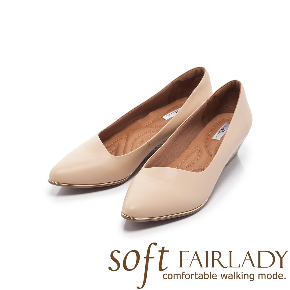 Fair Lady Soft芯太軟 尖頭素色時尚千鳥格紋楔型鞋 卡其