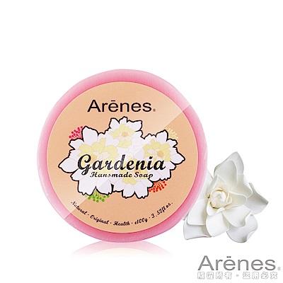 (即期品)Arenes梔子花水嫩美白手工皂100g