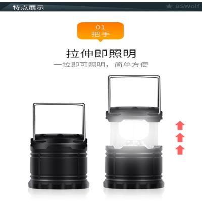 西歐科技 太陽能LED提燈 黑色