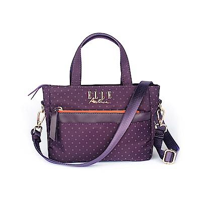 ELLE Active 自由展翼系列-多用手提包-紫色