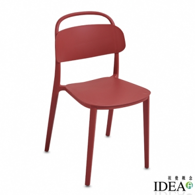 IDEA-北歐居家繽紛玩色休閒椅-4入組