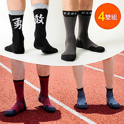 [時時樂限定]MIT台灣製抗菌消臭機能運動襪(4雙組)