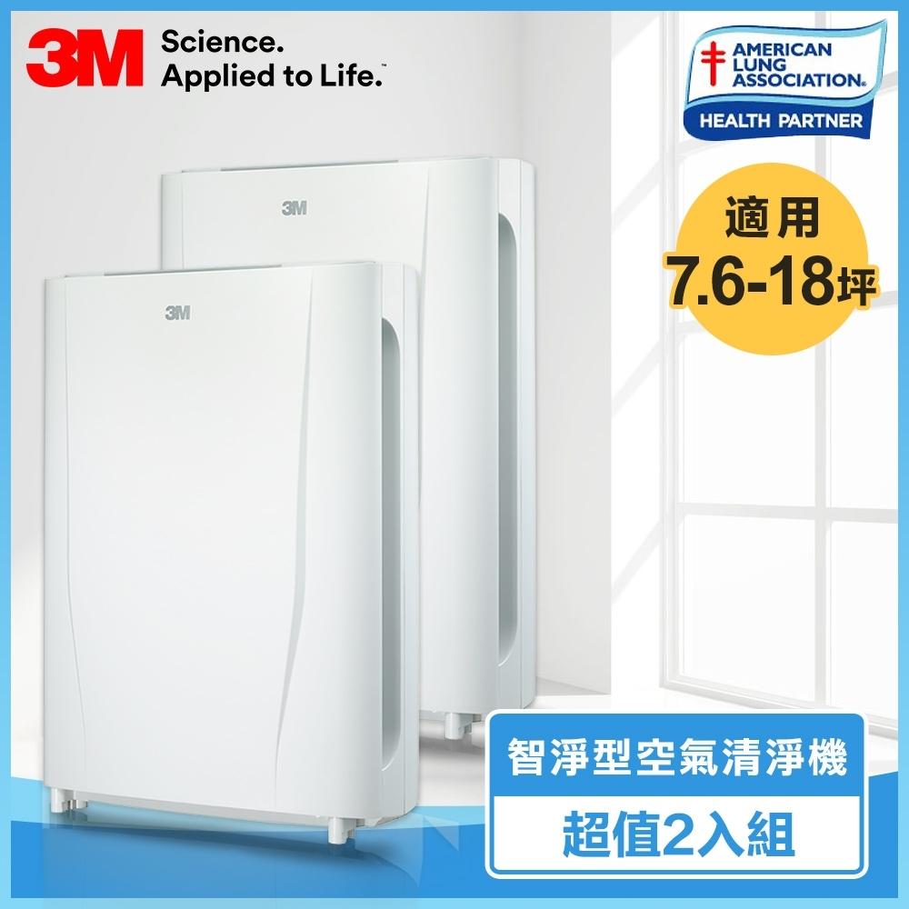 3M 7.6-18坪 淨呼吸智淨型空氣清淨機 FA-B200DC 2入團購組