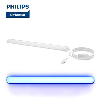 PHILIPS 飛利浦照明 LED USB抑菌燈 (PU001)