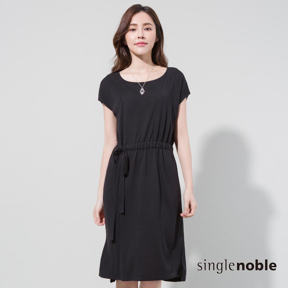 獨身貴族 神秘優雅抽繩側開衩針織洋裝(1色)