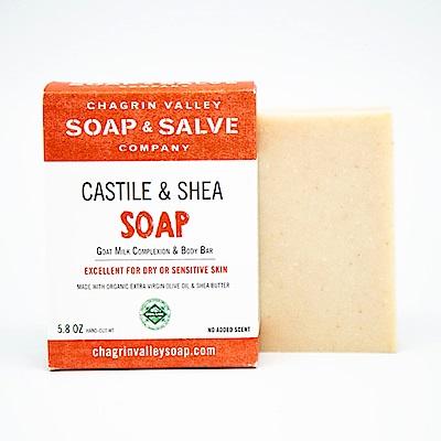 美國Chagrin Valley 有機天然初榨橄欖羊奶手工皂 5.8 OZ