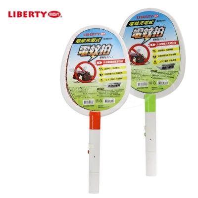 LIBERTY利百代 方塊旋風-電線充電式電蚊拍LB-8020
