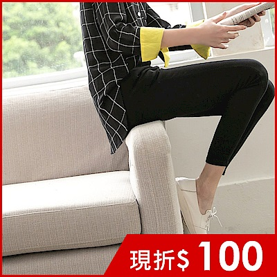 IREAL 雙排扣Basic純色美腹窄管褲