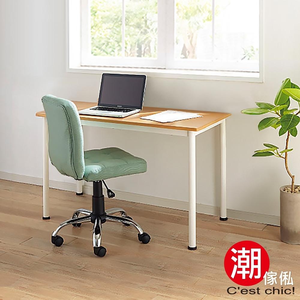 C'est Chic_橫橫須賀多組合工作桌‧幅100CM W100*D45*H70 cm