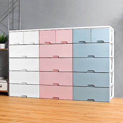 HOUSE台灣製 大面寬-艾夏玩具衣物抽屜式收納櫃五層(2小抽+4大抽) 三色可選