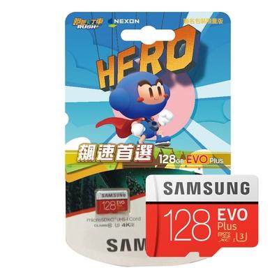[跑跑卡丁車RUSH+聯名包裝] EVO Plus microSDXC UHS-I U3 Class10 128GB記憶卡 公司貨