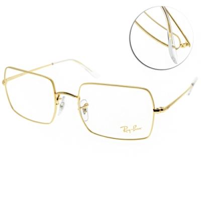 RAY BAN光學眼鏡 RECTANGLE系列 方框款/金 # RB1969V 3086-54mm
