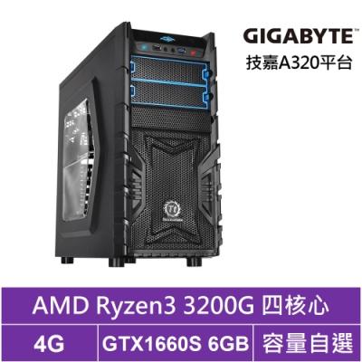 技嘉A320平台[天鳳冰焰]R3四核GTX1660S獨顯電腦