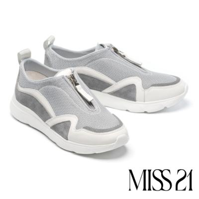 休閒鞋 MISS 21 率性街頭拉鍊造型異材質厚底休閒鞋-灰